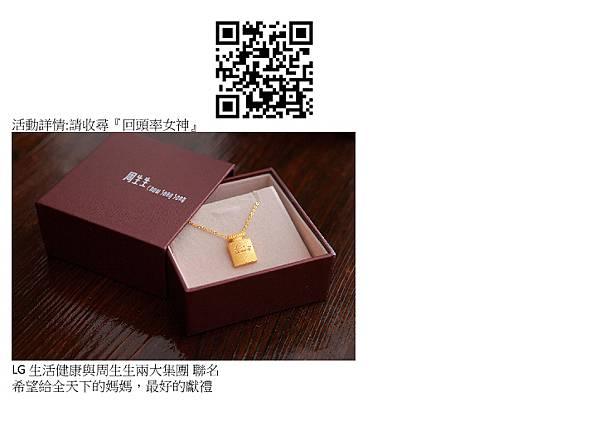 BUTYBOX-29.jpg