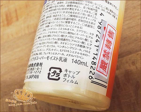 極潤-3.jpg