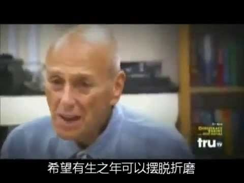 電視《陰謀節目》報導電子騷擾 (中文字幕)