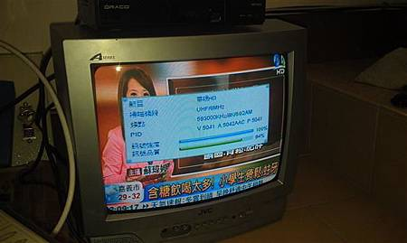 IMAG5349.jpg