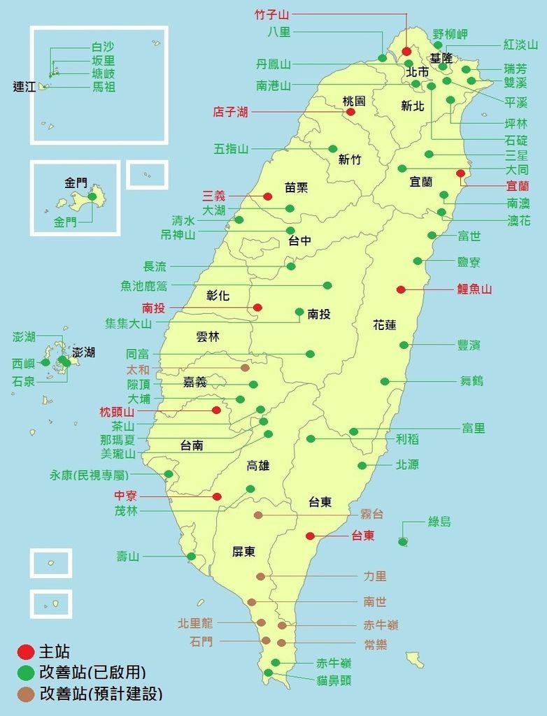 台灣全省數位電視發射站台位置總覽20140213上午