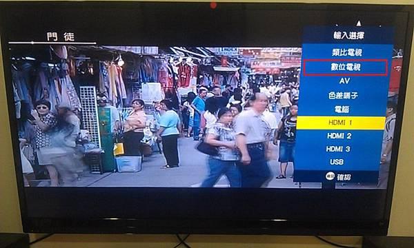 電視掃描方式電視機選擇數位電視20140323.jpg