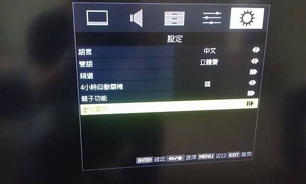 TOSHIBA-2.jpg