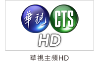 logo_cts.png