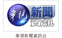logo_news.png
