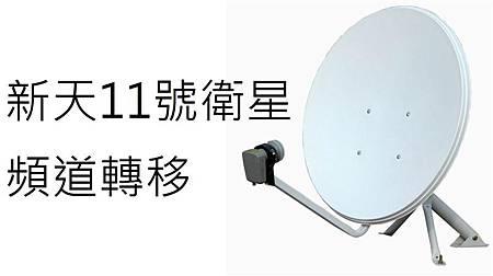 2_antenna_img_2008911145525.jpg