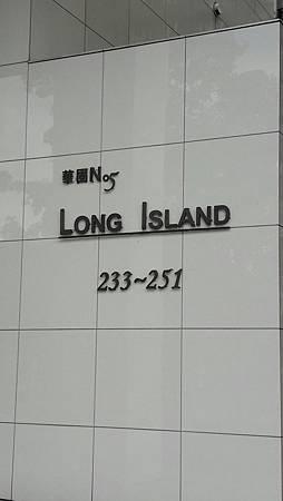 long island_181122_0002.jpg