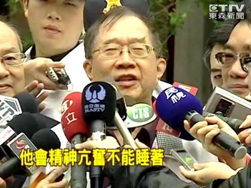 副總統參選人林瑞雄遭電磁波攻擊