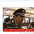 刘源上将确认脑控的存在.jpg