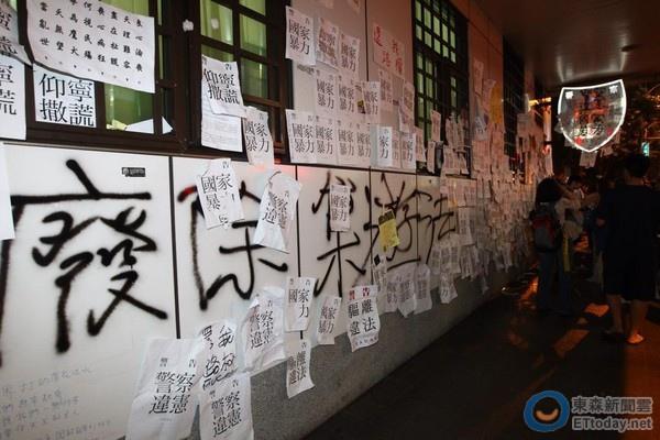 天下第一局,台北市警局中正一分局11