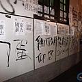 天下第一局,台北市警局中正一分局12