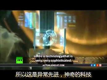 電視報導 - 遠程腦部監控