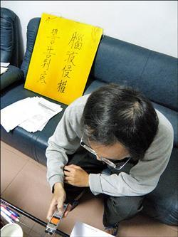 購買錄音筆蒐集腦波傳出的怪聲音。(記者王榮祥攝).jpg