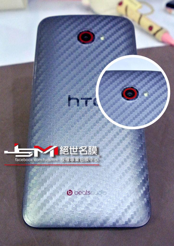 1040604-HTC 透明卡夢膜拷貝.jpg