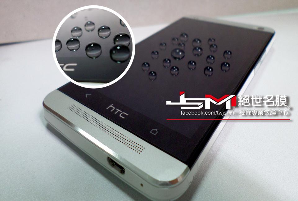 1040604-HTC 高疏油疏水螢幕貼.jpg