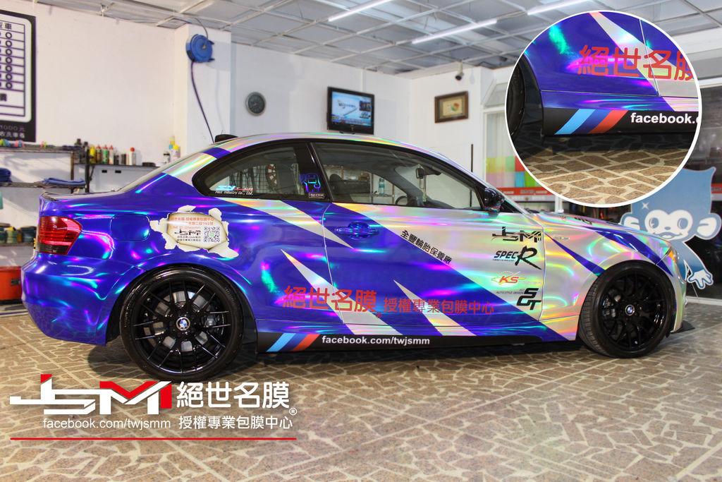 BMW135i全車雙色雷色電鍍膜+彩繪 (1).jpg