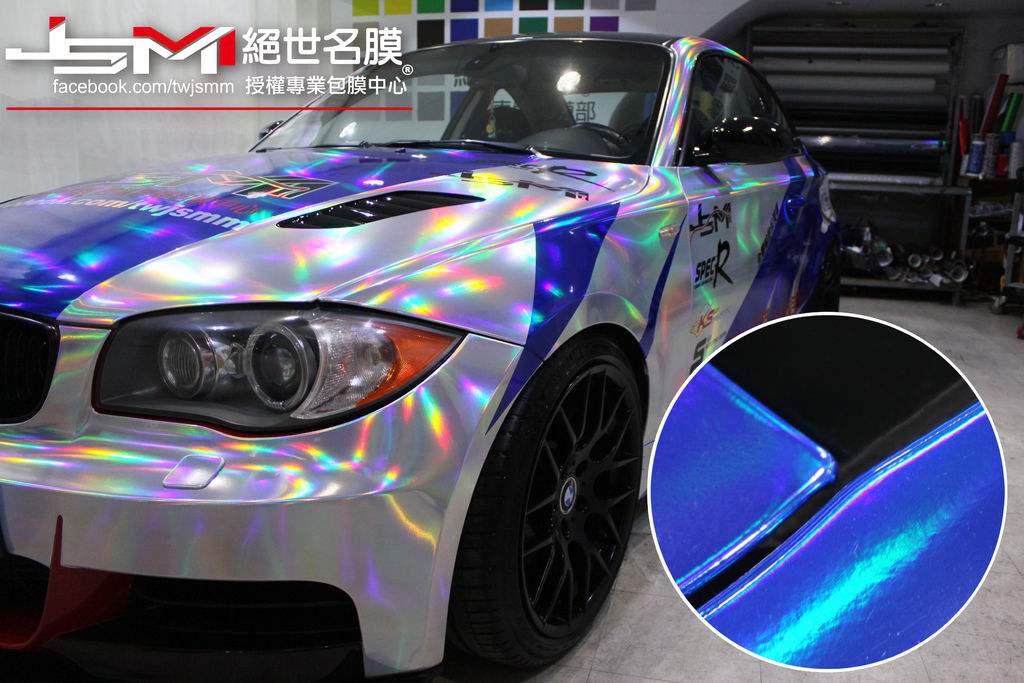 BMW135i全車雙色雷色電鍍膜+彩繪 (3).jpg