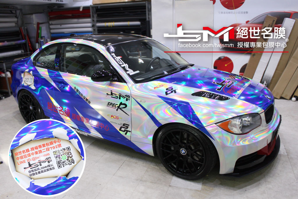 BMW135i全車雙色雷色電鍍膜+彩繪 (8).jpg