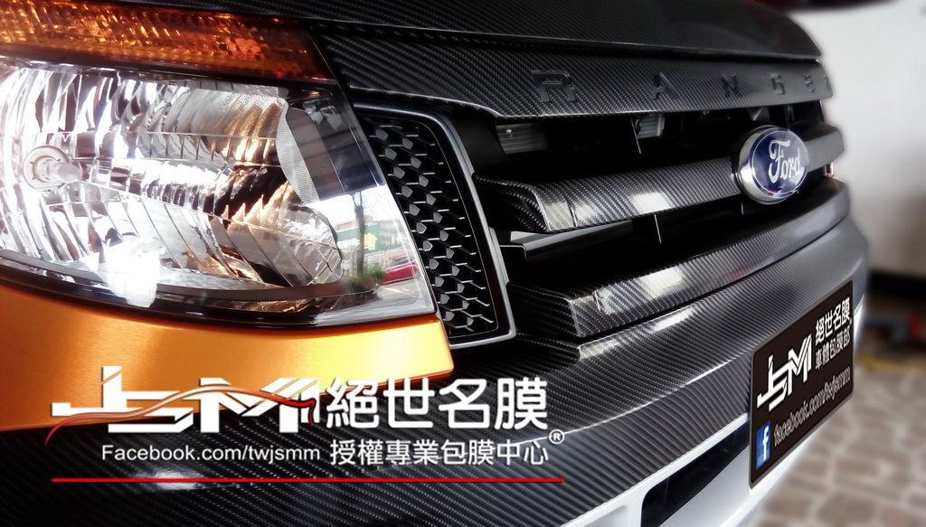 Ford Ranger 4D卡夢 (3).jpg