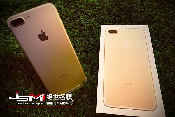 iPhone7手機包膜