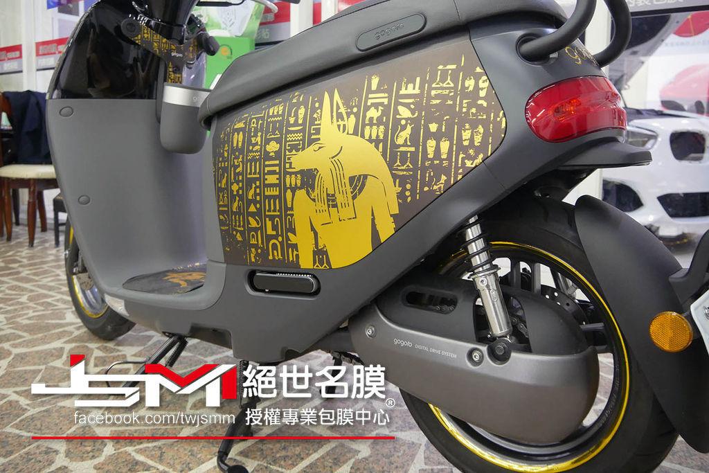 1060906-gogoro 電鍍金 埃及 (6).JPG