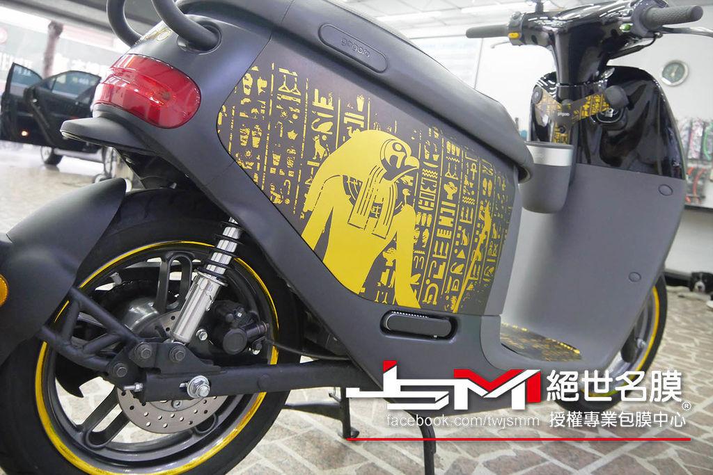 1060906-gogoro 電鍍金 埃及 (8).JPG