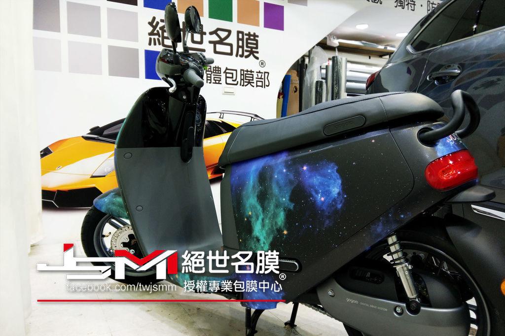 gogoro 2 - 全車彩繪 【星空 Galaxy】(2)1070301.jpg