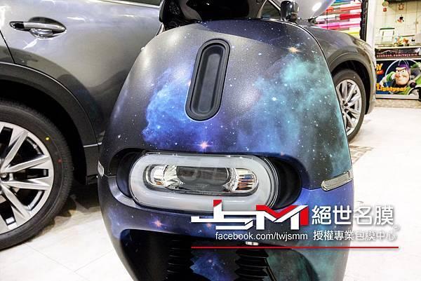 gogoro 2 - 全車彩繪 【星空 Galaxy】(7)1070301.jpg