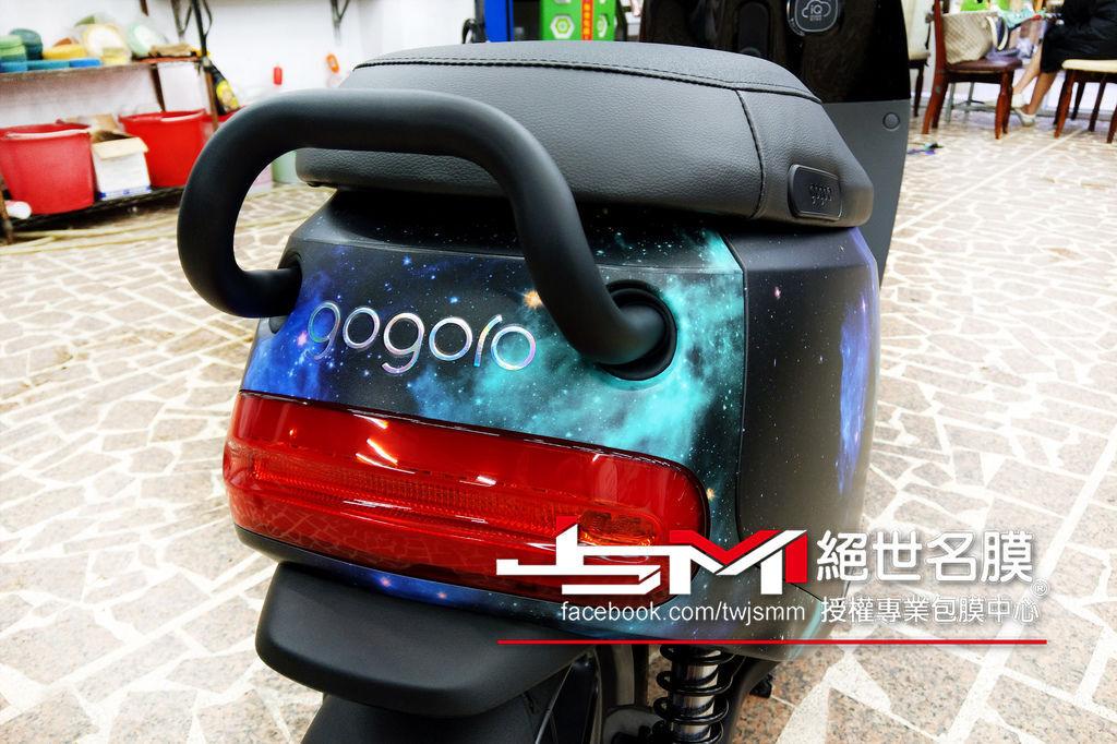 gogoro 2 - 全車彩繪 【星空 Galaxy】(11)1070301.jpg