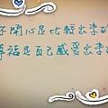 IMG_9604.JPG