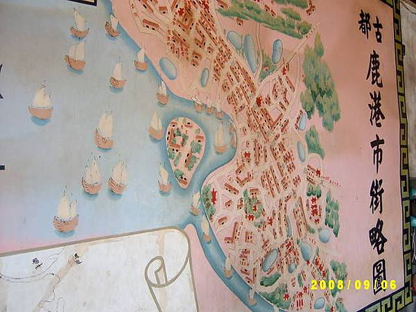 10牆上的古鹿港市街略圖