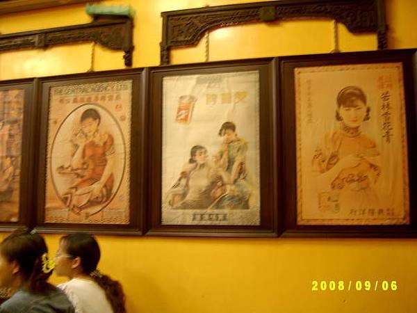 13怡古齋的壁飾