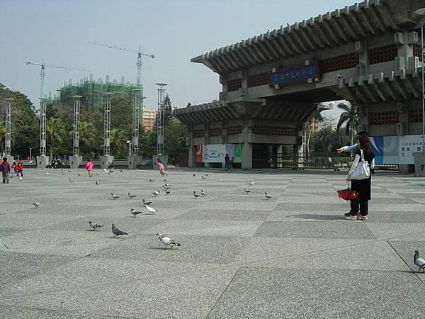 中正文化中心