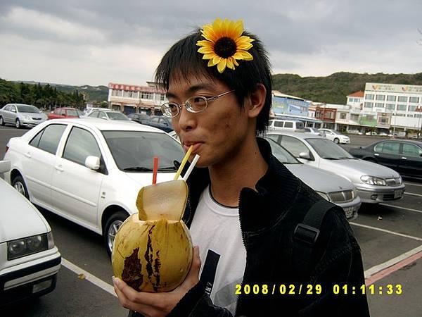 想喝椰子就得這樣