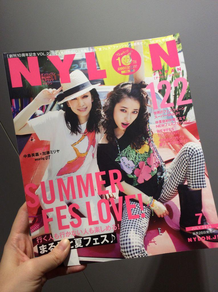 NYLON 2014. July