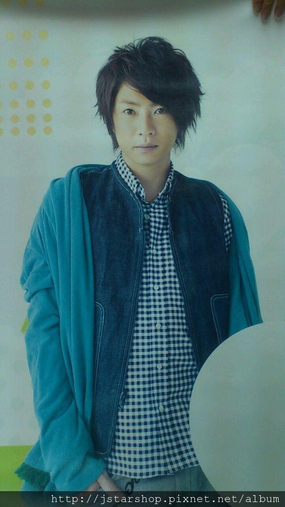 相葉雅紀2010-2011演唱會 風景控海報