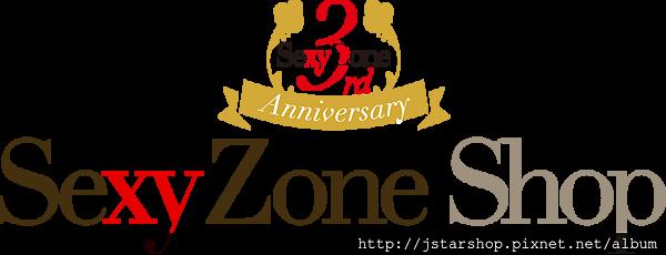 SEXY ZONE 三週年的卡兩組+健人盤+資料夾整套組