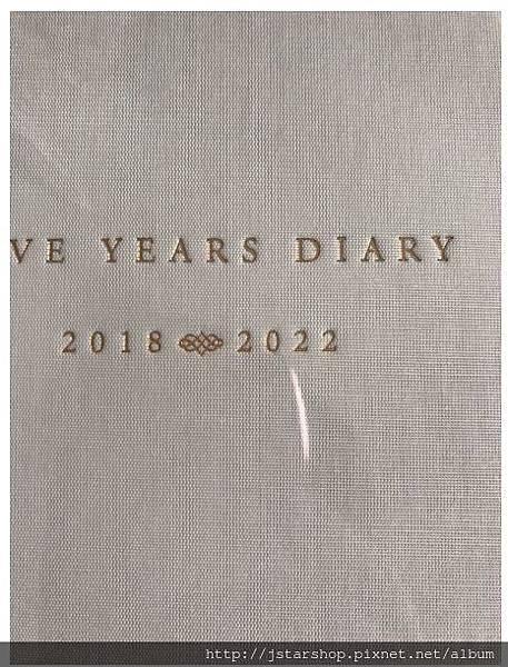 五年日記本...JPG