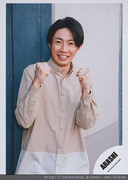 相葉09.jpg