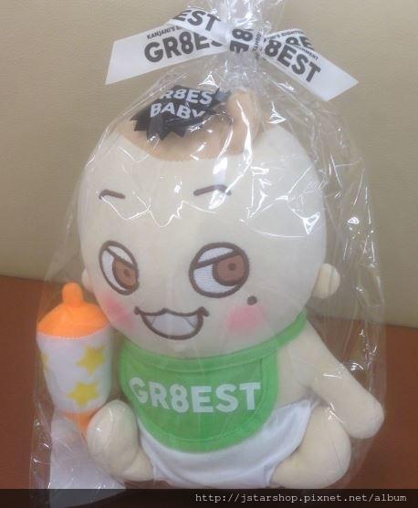 GR8EST BABY .JPG
