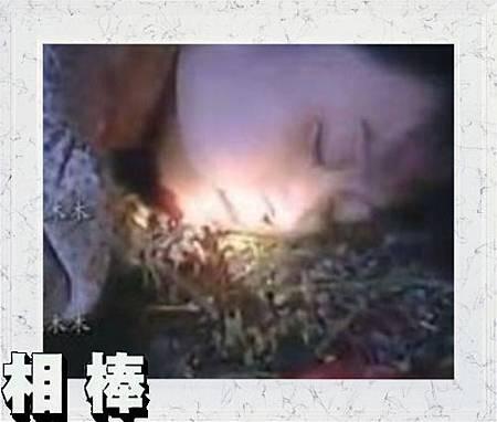 第四名死者的屍體.JPG