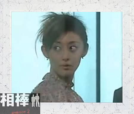 十和田惠子.JPG