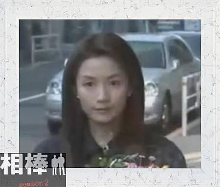 岡村留美.JPG