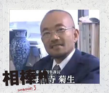 海音寺菊生.JPG