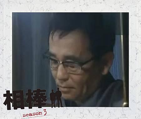 古谷彥六.JPG