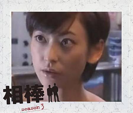 池田宏美.JPG