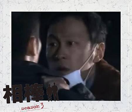 小見山勇司.JPG