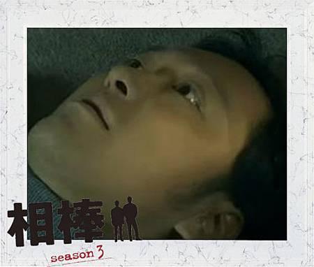 死者小見山2.jpg