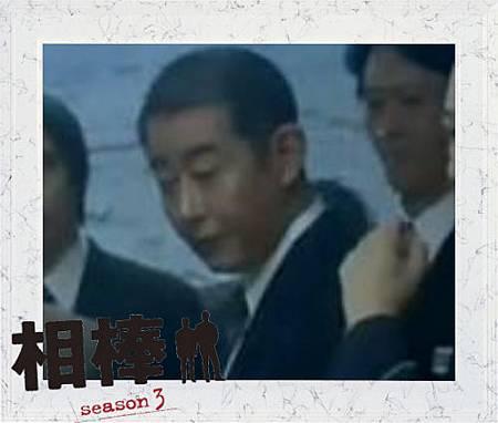 田嶋榮一郎.JPG