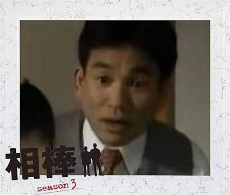 大久保康雄.JPG